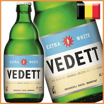 ヴェデット エクストラホワイト瓶 330ml