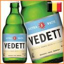 ヴェデット エクストラホワイト