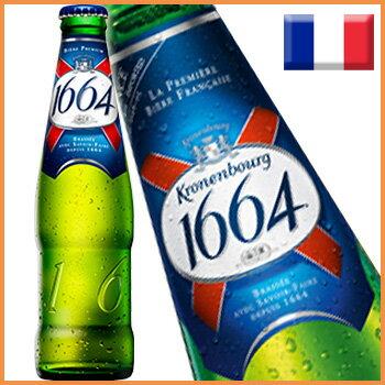 クローネンブルグ 1664 ビール 瓶 330ml 【PS】