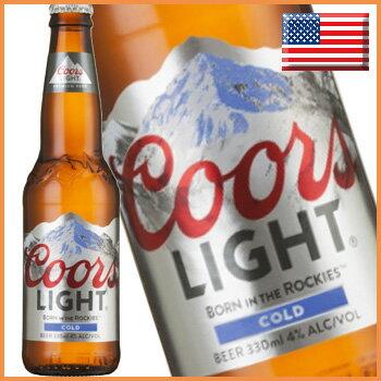 クアーズ ライトビール瓶 330ml 【PS】 【new1019】