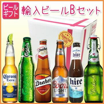 [ビールギフト]人気輸入ビール6本セットB 【通年】