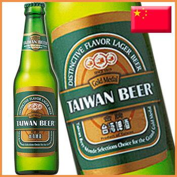 台湾ビール 金牌 330ml×24本 1ケース