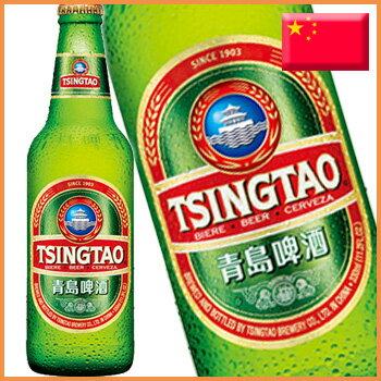 チンタオ(青島)ビール瓶 330ml