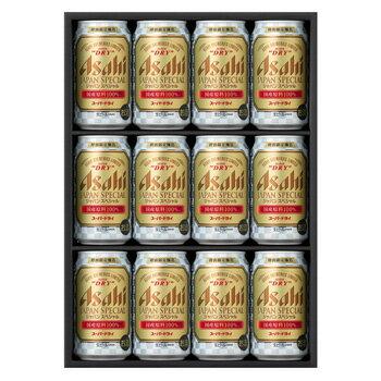 [ビールギフト]アサヒ スーパードライ ジャパンスペシャル 缶ビールセット JS-3N 【11asaosa10】【お中元】