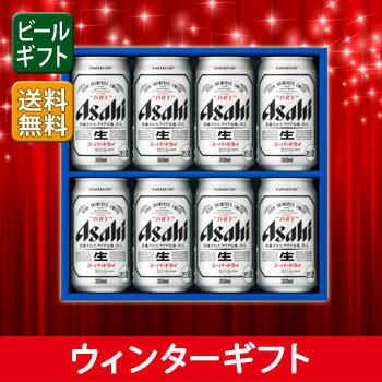 [ビールギフト]アサヒ スーパードライ 缶ビールセット AS-2N【通年】 【送料無料】 【11asaosa07】(北海道・沖縄は送料1000円、クール便は500円)