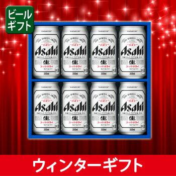 [ビールギフト]アサヒ スーパードライ 缶ビールセット AS-2N【通年】 【11asaosa07】