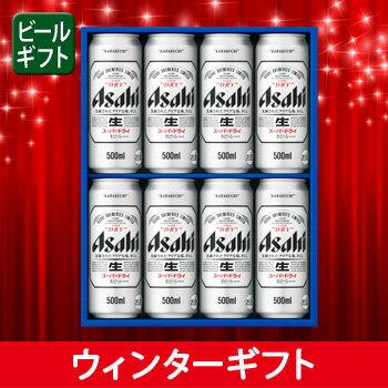 [ビールギフト]アサヒ スーパードライ 缶ビールセット AD-25 【11asaosa11】