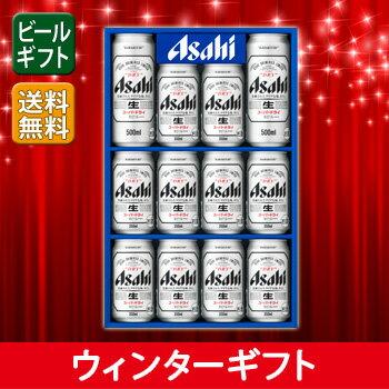 [ビールギフト]アサヒ スーパードライ 缶ビールセット AS-3N【通年】 【PS】 【11asaosa04】 【送料無料】(北海道・沖縄は送料1000円)