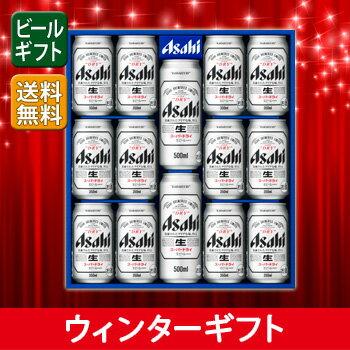 [ビールギフト]アサヒ スーパードライ 缶ビールセット AG-35 【通年】 【PS】 【11asaosa12】 【送料無料】(北海道・沖縄は送料1000円)