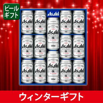 [ビールギフト]アサヒ スーパードライ 缶ビールセット AG-35 【通年】 【PS】 【11asaosa12】