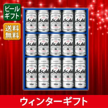 [ビールギフト]アサヒ スーパードライ 缶ビールセット AS-4N【通年】 【11asaosa05】 【送料無料】(北海道・沖縄は送料1000円)