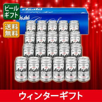 [ビールギフト]アサヒ スーパードライ 缶ビールセット AS-5N 【通年】 【送料無料】 【PS】 【11asaosa06】(北海道・沖縄は送料1000円)