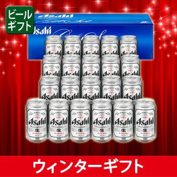[ビールギフト]アサヒ スーパードライ 缶ビールセット AS-5N【通年】 【11asaosa06】