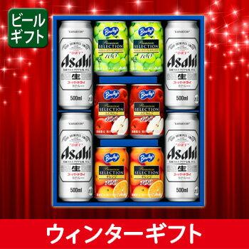 [ビールギフト]アサヒ スーパードライ 缶ビール ファミリーセット FS-2N 【通年】 【11asaosd03】