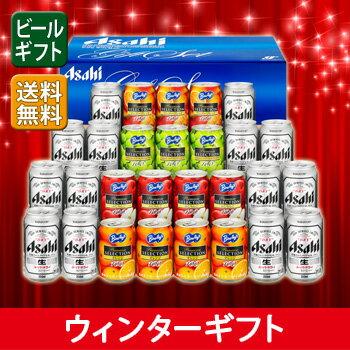 [ビールギフト]アサヒ スーパードライ 缶ビール ファミリーセット FS-5N 【PS】 【11asaosd06】 【送料無料】(北海道・沖縄は送料1000円)
