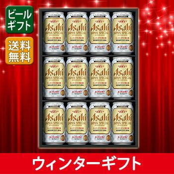 [ビールギフト]アサヒ スーパードライ ジャパンスペシャル 缶ビールセット JS-3N 【PS】 【11asaosa10】 【送料無料】(北海道・沖縄は送料1000円)