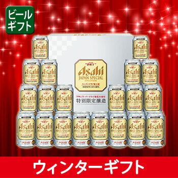 [ビールギフト]アサヒ スーパードライ ジャパンスペシャル 缶ビールセット JS-5N 【11asaosa10】