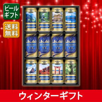 [ビールギフト]アサヒ ドライプレミアム 豊醸 日本の世界遺産 デザイン 缶ビ−ルセット SPD-3 【PS】 【11asaosb13】 【送料無料】(北海道・沖縄は送料1000円)