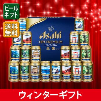 [ビールギフト]アサヒ ドライプレミアム 豊醸 日本の世界遺産 デザイン 缶ビ−ルセット SPD-5 【PS】 【11asaosb13】 【送料無料】(北海道・沖縄は送料1000円)