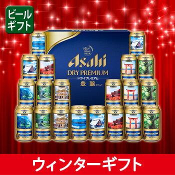 [ビールギフト]アサヒ ドライプレミアム 豊醸 日本の世界遺産 デザイン 缶ビ−ルセット SPD-5 【PS】 【11asaosb13】