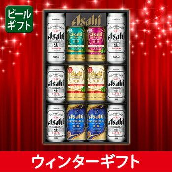 [ビールギフト]アサヒ スーパードライ バラエティ 缶ビ−ルセット WPV-3 【11asaosb13】