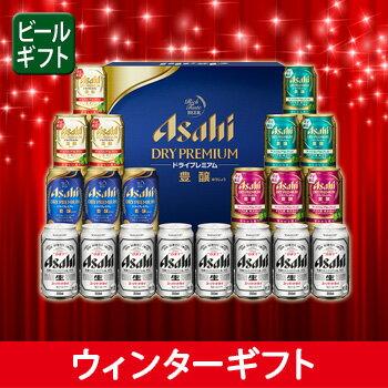 [ビールギフト]アサヒ スーパードライ バラエティ 缶ビ−ルセット WPV-5 【11asaosb13】