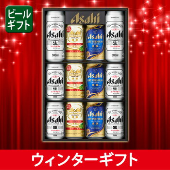 [ビールギフト]アサヒ スーパードライ バラエティ 缶ビ−ルセット WPS-3 【11asaosb13】