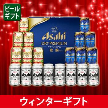 [ビールギフト]アサヒ スーパードライ バラエティ 缶ビ−ルセット WPS-5 【11asaosb13】