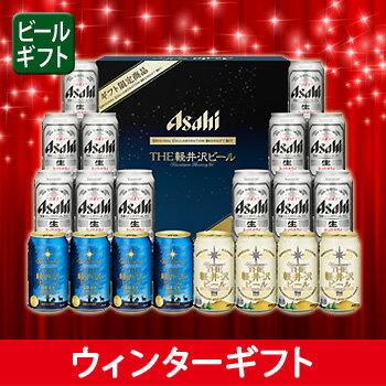 [ビールギフト]アサヒ スーパードライ 軽井沢 缶ビールセット KRD-5【通年】 【11asaosa04】