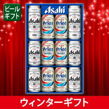 [ビールギフト]アサヒ スーパードライ オリオンビール 缶ビールセット ADF-3【通年】 【11asaosa04】