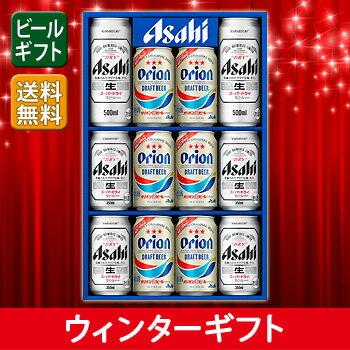 [ビールギフト]アサヒ スーパードライ オリオンビール 缶ビールセット ADF-3【通年】 【PS】 【11asaosa04】 【送料無料】(北海道・沖縄は送料1000円)