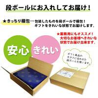 [ビールギフト]キリン一番搾りセットK-IBI【PS】
