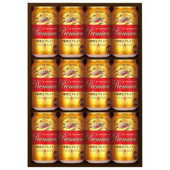 [ビールギフト] キリン 一番搾りプレミアム ビールセット K-PI3 (1ケース3個入り) 【送料無料】(北海道・沖縄は送料1000円、クール便は+700円)