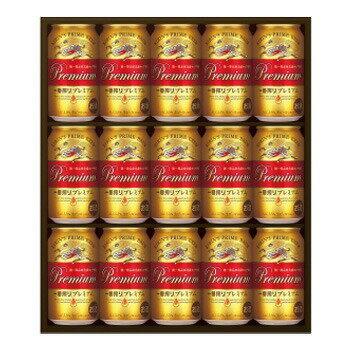 [ビールギフト] キリン 一番搾りプレミアム ビールセット K-PI4 (1ケース3個入り) 【送料無料】(北海道・沖縄は送料1000円、クール便は+700円)