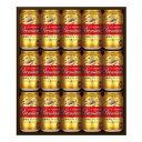 ビールギフト キリン 一番搾りプレミアム ビールセット K-PI4 送料無料 (北海道・沖縄は送料1000円、クール便は+700円…
