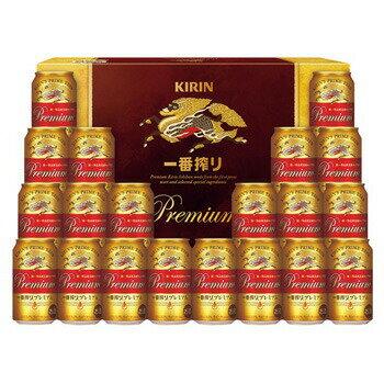 [ビールギフト] キリン 一番搾りプレミアム ビールセット K-PI5 (1ケース2個入り) 【送料無料】(北海道・沖縄は送料1000円、クール便は+700円)