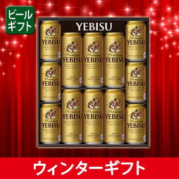 [ビールギフト]サッポロ エビスビール缶セット YE35D 【PS】