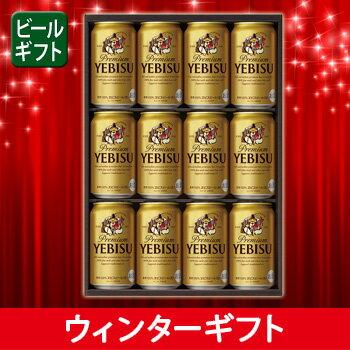 [ビールギフト]サッポロ エビスビール缶セット YE3D 【PS】
