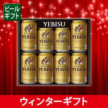 [ビールギフト]サッポロ エビスビール缶セット YE2DS 【PS】