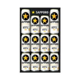ビールギフト サッポロ 生ビール黒ラベル 缶セット ギフト KS3D 【通年】 送料無料 (北海道・沖縄は送料1000円、クール便は+700円) お中元 お歳暮 ギフト ビール