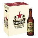 ビールギフト サッポロ ラガー 大瓶 6本セット LB6 [通年] 送料無料 (北海道・沖縄は送料1000円、クール便は+700円) …