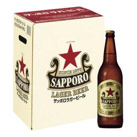 ビールギフト サッポロ ラガー 大瓶 6本セット LB6 通年 送料無料 (北海道・沖縄は送料1000円、クール便は+700円) お中元 お歳暮 ギフト ビール