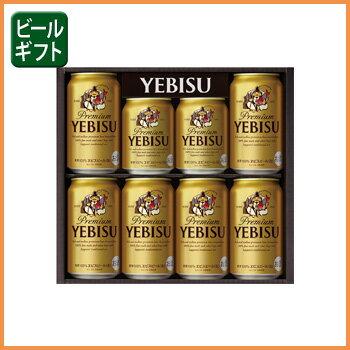 [ビールギフト]サッポロ エビスビール缶セット YE2DS 【通年】