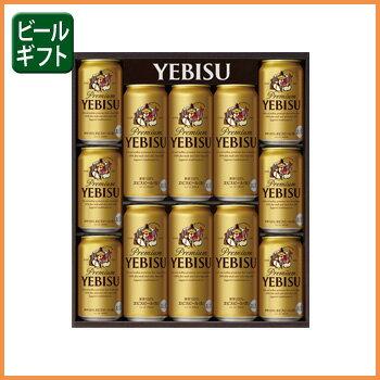 [ビールギフト]サッポロ エビスビール缶セット YE35D 【通年】