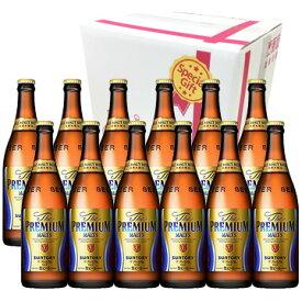 ビールギフト サントリー ザ・プレミアム・モルツ 中瓶 ビ−ル12本セット お中元 お歳暮 ギフト ビール 【ラッキーシール対応】