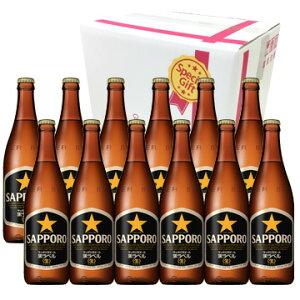 ビールギフト サッポロ 生ビール黒ラベル 中瓶 ビール12本セット お中元 お歳暮 ギフト ビール