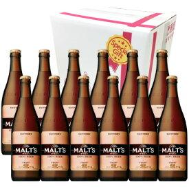ビールギフト サントリー ザ・モルツ 中瓶 ビール 500ml 12本セット お中元 お歳暮 【ラッキーシール対応】