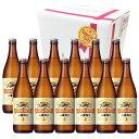 ビールギフト キリンビール 一番搾り 中瓶 ビール12本セット お中元 お歳暮 ギフト ビール 送料無料 (北海道・沖縄は送料1000円、クール便は+700円) 【ラッキーシール対応】