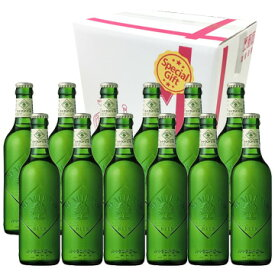 キリン ハートランド 中瓶 500ml ビール12本セット ビール 【ラッキーシール対応】