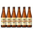 キリンビール 一番搾り 小瓶 334ml ビール6本セット ビール 【ラッキーシール対応】